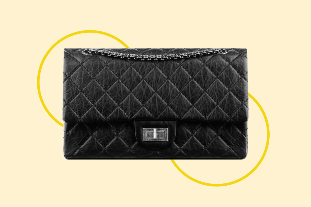6 Plastic Surgery Procedures That Cost Less Than This Chanel Bag featured image